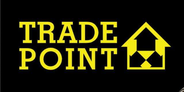 More B&Q TradePoint Offers for PDPLA Members